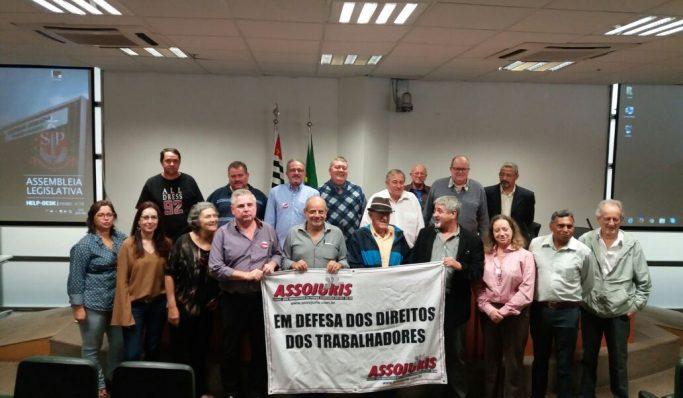 Entidades do funcionalismo discutem ações em defesa dos direitos dos trabalhadores